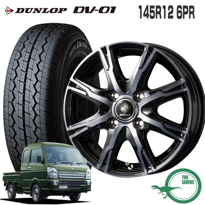 145R12 6PR ダンロップ DV-01ディルーチェ DX10 12×3.5 100/4 +44 JWL-T ブラッククリアポリッシュ (BCP)12インチ 軽トラック サマー ノーマル タイヤ ホイール 4本セット