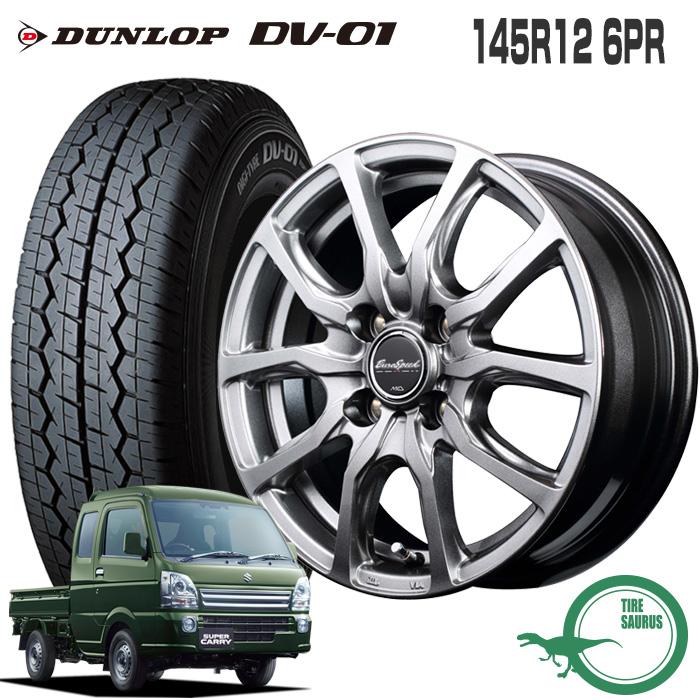 キャリィDA16T/エブリィDA17V 145R12 6PR ダンロップ DV-01ユーロスピード G52 12×3.5 100/4 +42 JWL-T メタリックグレー12インチ 軽トラック サマー ノーマル タイヤ ホイール 4本セット