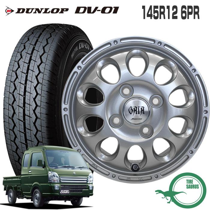 キャリィDA16T/エブリィDA17V 145R12 6PR ダンロップ DV-01ガイアブリッグ 12×3.5J 100/4 +45 JWL-T シルバー12インチ 軽トラック サマー ノーマル タイヤ ホイール 4本セット