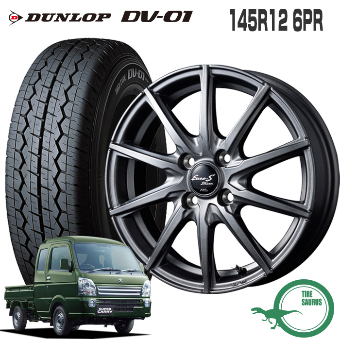 145R12 6PR ダンロップ DV-01ユーロストリーム JL10 12×4.0 100/4 +42 JWL-T ディープメタリックシルバー 12インチ 軽トラック サマー ノーマル タイヤ ホイール 4本セット