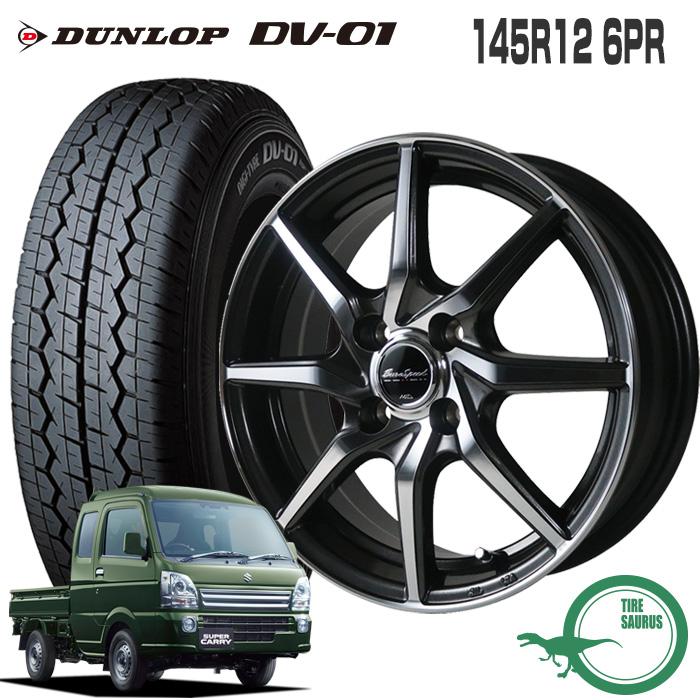 145R12 6PR ダンロップ DV-01ユーロスピード S810 12×4.0 100/4 +42 JWL-T ダークガンメタリックポリッシュ12インチ 軽トラック サマー ノーマル タイヤ ホイール 4本セット