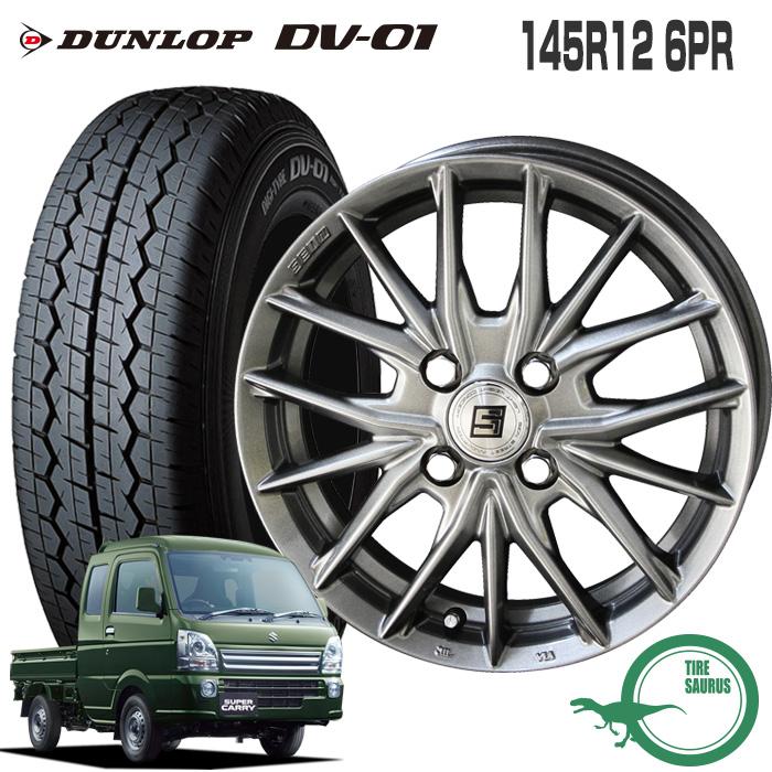 145R12 6PR ダンロップ DV-01ザインSX 12×3.5 100/4 +45 JWL-T 12インチ ダークメタルシルバー 軽トラック サマータイヤ 4本 ホイールセット
