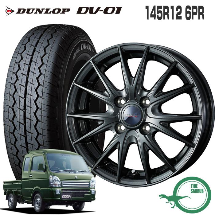 145R12 6PR ダンロップ DV-01ヴェルヴァ スポルト2 12×4.0 100/4 +42 JWL-T ディープメタル2 軽トラック サマー ノーマル タイヤ ホイール 4本セット