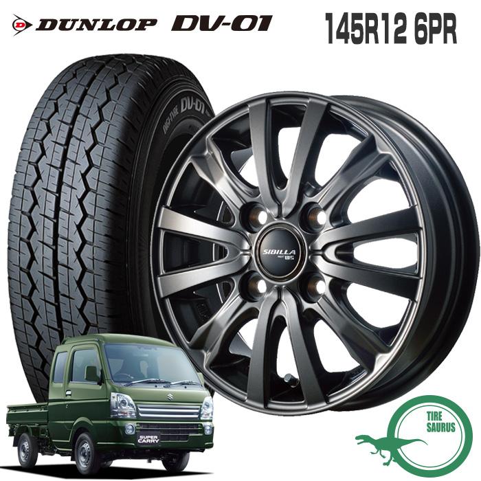 145R12 6PR ダンロップ DV-01シビラネクスト W5 12×3.5J 100/4 +44 JWL-T ディープシルバー12インチ 軽トラック サマー ノーマル タイヤ ホイール 4本セット