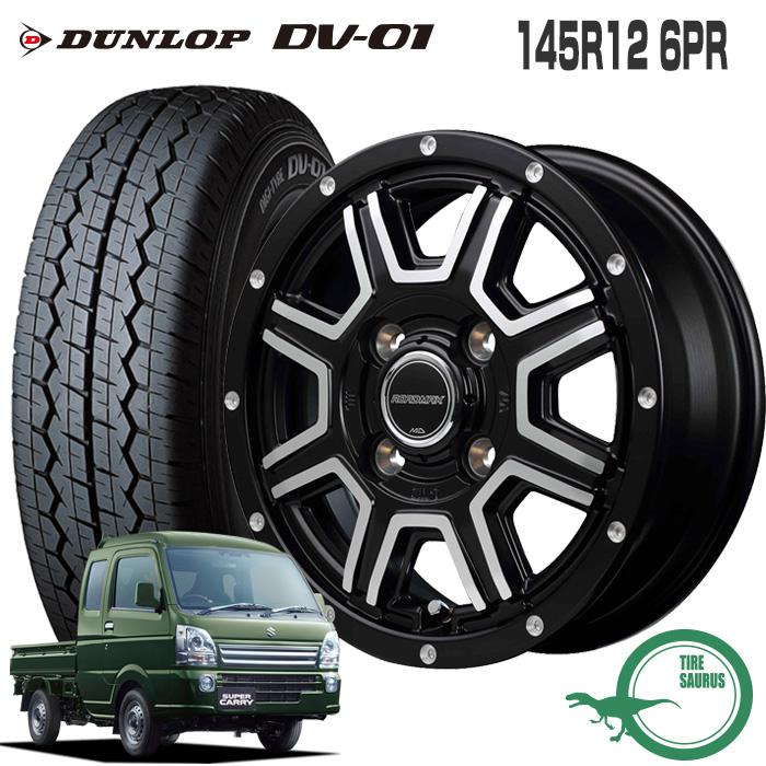 145R12 6PR ダンロップ DV-01ロードマックス WF-8 12×4.0 100/4 +42 JWL-T セミグロスブラック+ディスクポリッシュ+ピアスドリルド12インチ 軽トラック サマー ノーマル タイヤ ホイール 4本セット