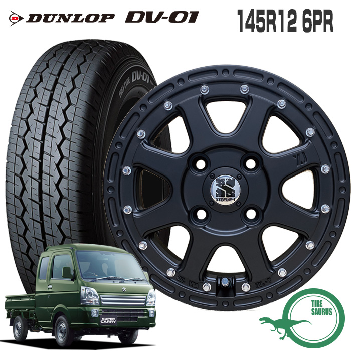 145R12 6PR ダンロップ DV-01エクストリームJ 12×4.0J 100/4 +42 JWL-T フラットブラック12インチ 軽トラック サマー ノーマル タイヤ ホイール 4本セット