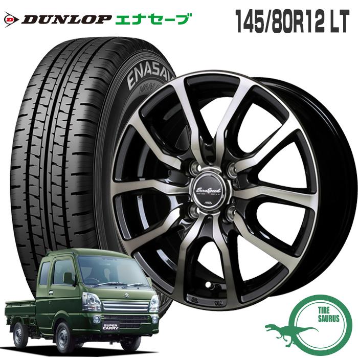 145/80R12 LT ダンロップ エナセーブ VAN01ユーロスピード D.C.52 12×3.5 100/4 +42 JWL-T 12インチ軽トラック サマータイヤ 4本 ホイールセット