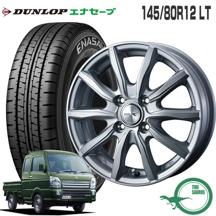 145/80R12 LT ダンロップ エナセーブ VAN01ジョーカー シェイク 12×3.5 100/4 +45 JWL-T 12インチ シルバー 軽トラック サマータイヤ 4本 ホイールセット