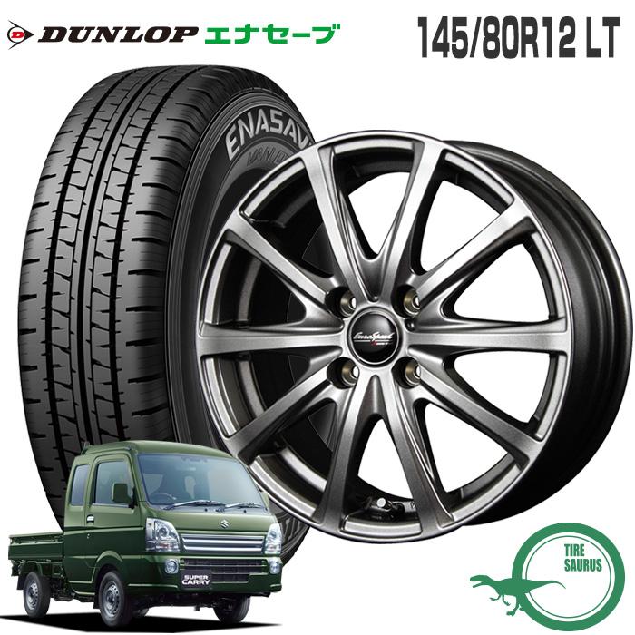 145/80R12 LT ダンロップ エナセーブ VAN01ユーロスピード V25 12×4.0 100/4 +42 JWL-T メタリックグレー12インチ 軽トラック サマー ノーマル タイヤ 4本 ホイール セット