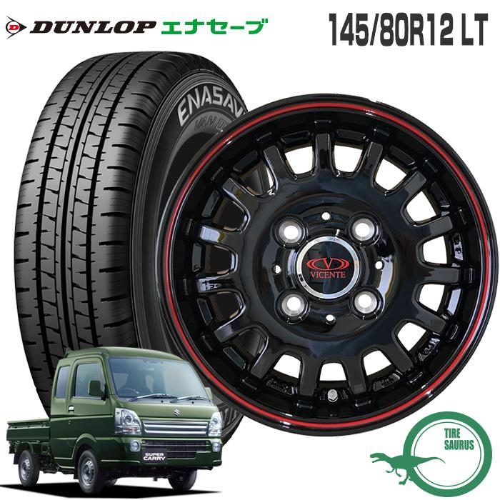 キャリィDA16T/エブリィDA17V145/80R12 80/78N ダンロップ エナセーブ VAN01 ホイール:ヴィセンテ04 CA 12×3.5 PCD100/4H +45 JWL-T カラー:ブラック/レッドラインサマータイヤ ホイールセット 4本セット