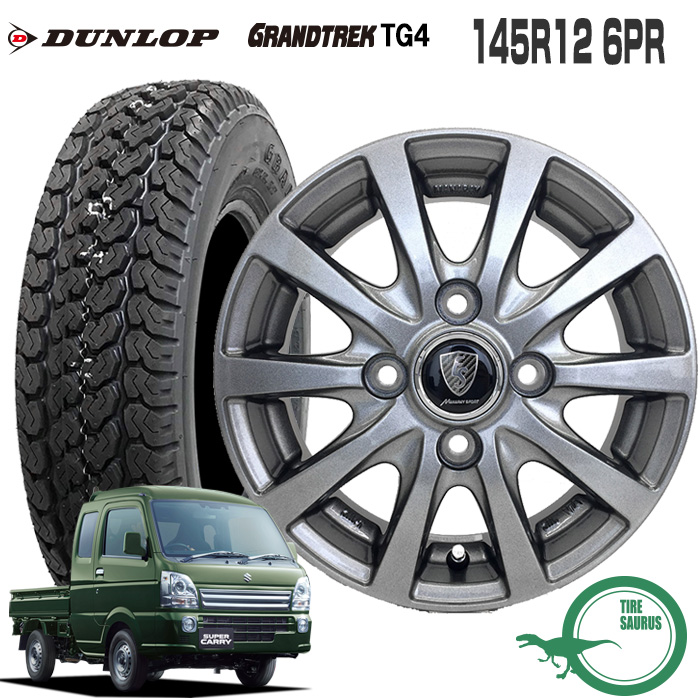 軽トラ タイヤ145R12 6PR ダンロップ グラントレック TG4 ホイール:ユーロスピード G10 12×4.0 PCD100/4H +42 JWL-T カラー:メタリックグレーサマータイヤ ホイール 4本セット