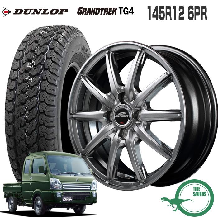 キャリィ DA16T / エブリィ DA17V 145R12 6PR ダンロップ グラントレック TG4シュナイダー SG-2 12×3.5 100/4 +42 JWL-T メタリックグレー 12インチ軽トラック サマータイヤ 4本ホイールセット