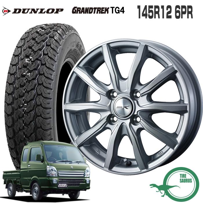 キャリィ/エブリィ 145R12 6PR ダンロップ グラントレック TG4ジョーカー シェイク 12×3.5 100/4 +45 JWL-T 12インチ シルバー 軽トラック サマータイヤ 4本 ホイールセット