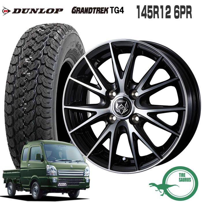 145R12 6PR ダンロップ グラントレック TG4ライツレー VS 12×4.0 100/4 +42 JWL-T ブラックメタリックポリッシュ サマータイヤ 4本 ホイールセット