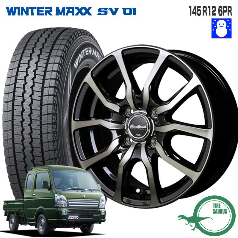 145R12 6PR ウィンターマックス SV01 ダンロップユーロスピード D.C.52 12×3.50B PCD100/4 +42 JWL-T 12インチ 軽トラック スタッドレス 4本 ホイール セット
