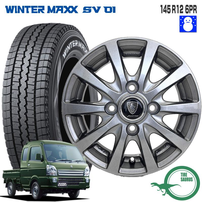 145R12 6PR DUNLOP WINTER MAXX SV01 ダンロップ ユーロスピード G10 12×4.0 100/4 +42 JWL-T 12インチ ガンメタリックポリッシュ 軽トラック 軽バン スタッドレス 4本ホイールセット
