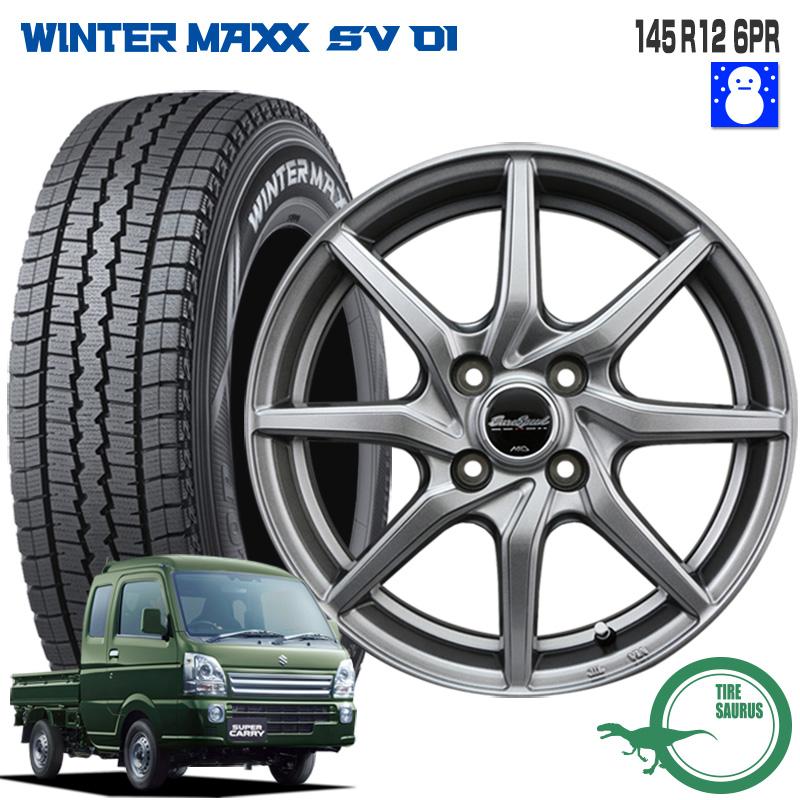 145R12 6PR ウィンターマックス SV01 ダンロップユーロスピード G810 12×4.00B PCD100/4 +43 JWL-T メタリックグレー 12インチ 軽トラック スタッドレス 4本 ホイール セット