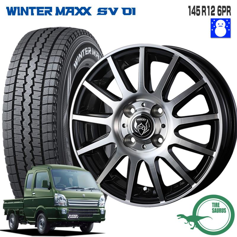 145R12 6PR ウィンターマックス SV01 ダンロップライツレー KG 12×4.00B PCD100/4 +42 JWL-T ブラックメタリックポリッシュ 12インチ 軽トラック スタッドレス 4本 ホイール セット