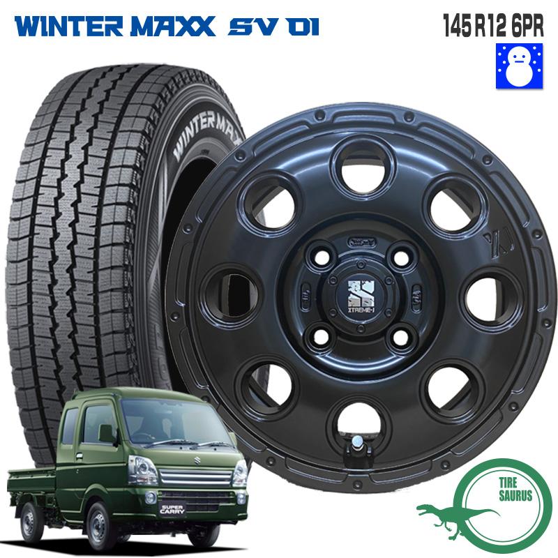 エブリィ キャリィ 専用 145R12 6PR ウィンターマックス SV01 ダンロップエクストリームJ KK03 12×3.50B PCD100/4 +45 JWL-T サテンブラック 12インチ 軽トラック スタッドレス 4本 ホイール セット