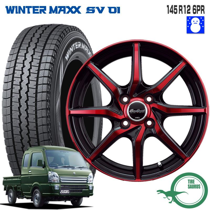 145R12 6PR ウィンターマックス SV01 ダンロップ ユーロスピード S810 12×4.00B 100/4 +43 JWL-T ブラックポリッシュ+レッドクリア 12インチ 軽トラック スタッドレス 4本 ホイール セット