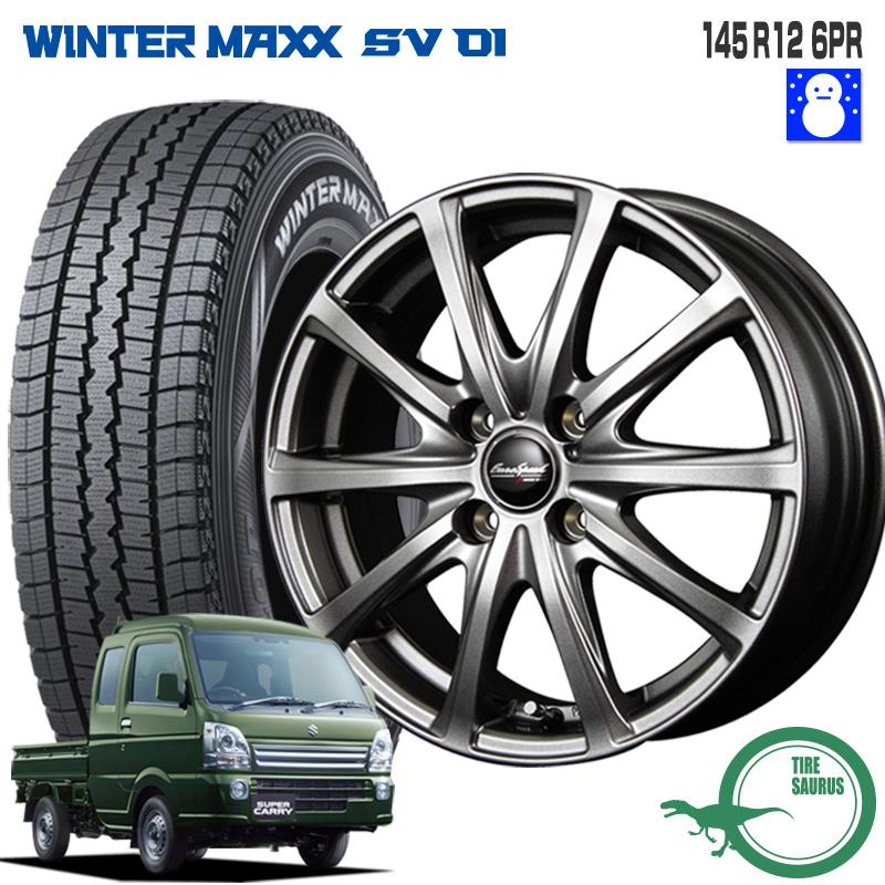 145R12 6PR ウィンターマックス SV01 ダンロップユーロスピード V25 12×4.00B PCD100/4 +42 JWL-T メタリックグレー 12インチ 軽トラック スタッドレス 4本 ホイール セット