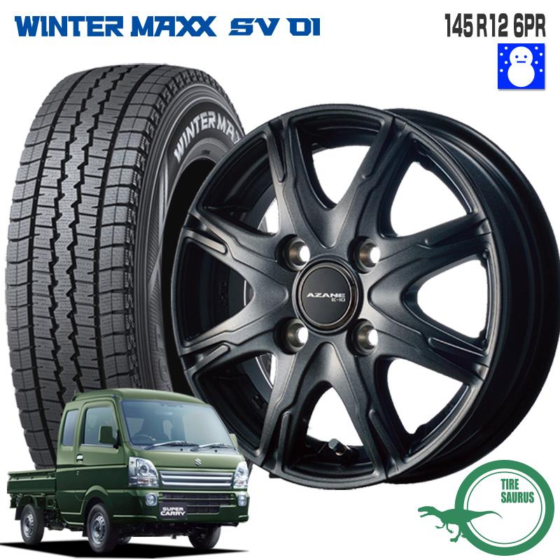 145R12 6PR ウィンターマックス SV01 ダンロップ アザーネ E10 12×3.50B PCD100/4 +44 JWL-T マットガンメタ (MGM) 12インチ 軽トラック スタッドレス タイヤ 4本 ホイール セット