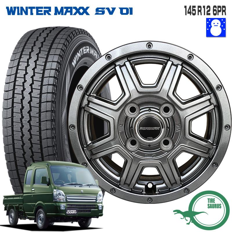 145R12 6PR ウィンターマックス SV01 ダンロップ ロードマックス マッドライダー 12×4.00B PCD100/4 +42 JWL-T メタリックグレー12インチ 軽トラック スタッドレス タイヤ 4本 ホイール セット