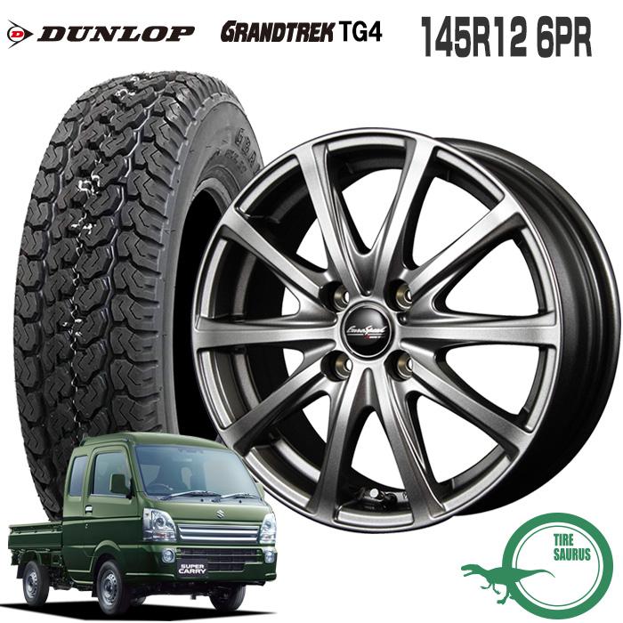 145R12 6PR ダンロップ グラントレック TG4ユーロスピード V25 12×4.0 100/4 +42 JWL-T メタリックグレーサマータイヤ 夏タイヤ 4本ホイールセット
