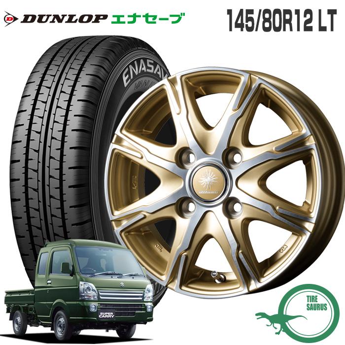145/80R12 LT ダンロップ エナセーブ VAN01ディルーチェ DX10 12×3.5 100/4 +44 JWL-T マットゴールドポリッシュ (MGP)12インチ 軽トラック サマー ノーマル タイヤ 4本 ホイール セット