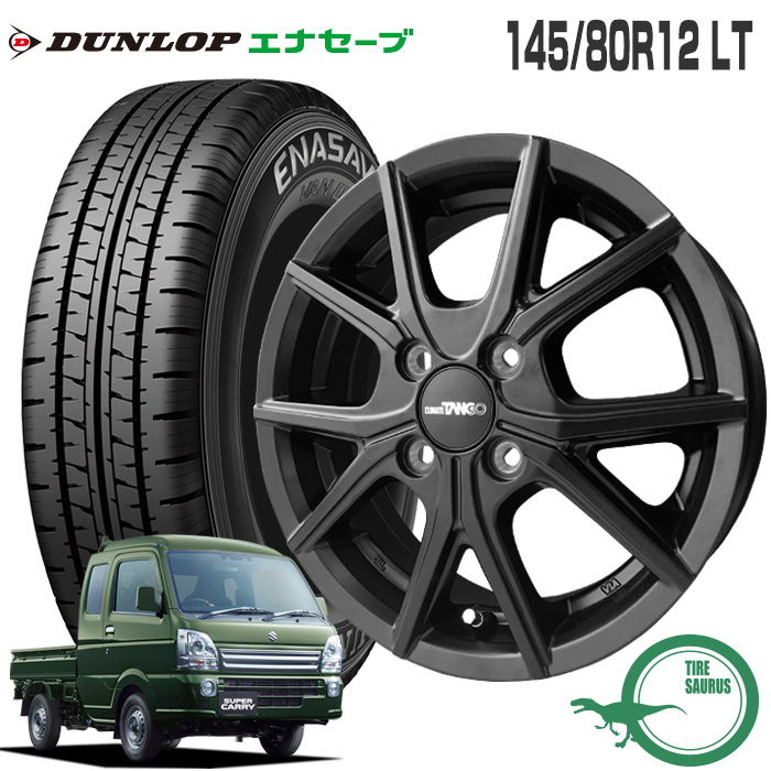 145/80R12 LT ダンロップ エナセーブ VAN01クライメイト タンゴ 12×3.5J 100/4 +44 JWL-T マットブラック12インチ 軽トラック タイヤ 4本 ホイール セット