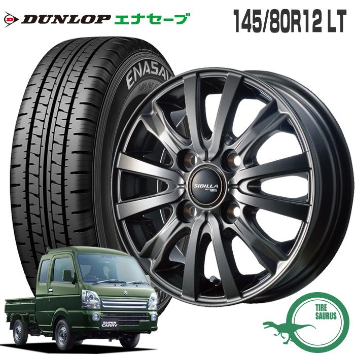 145/80R12 LT ダンロップ エナセーブ VAN01シビラネクスト W5 12×3.5J 100/4 +44 JWL-T ディープシルバー12インチ 軽トラック サマー ノーマル タイヤ 4本 ホイール セット