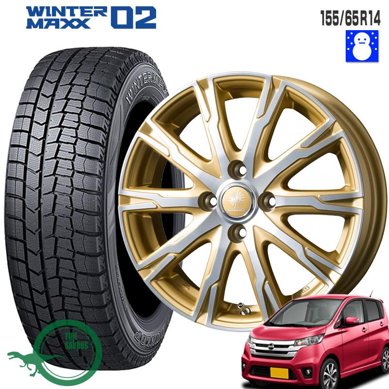 155/65R14 75Q ウィンターマックス 02 WM02 ダンロップ ディルーチェ DX10 14×4.5J PCD100/4H +45 JWL マットゴールドポリッシュ14インチ スタッドレスタイヤ 4本 ホイール セット WINER MAXX