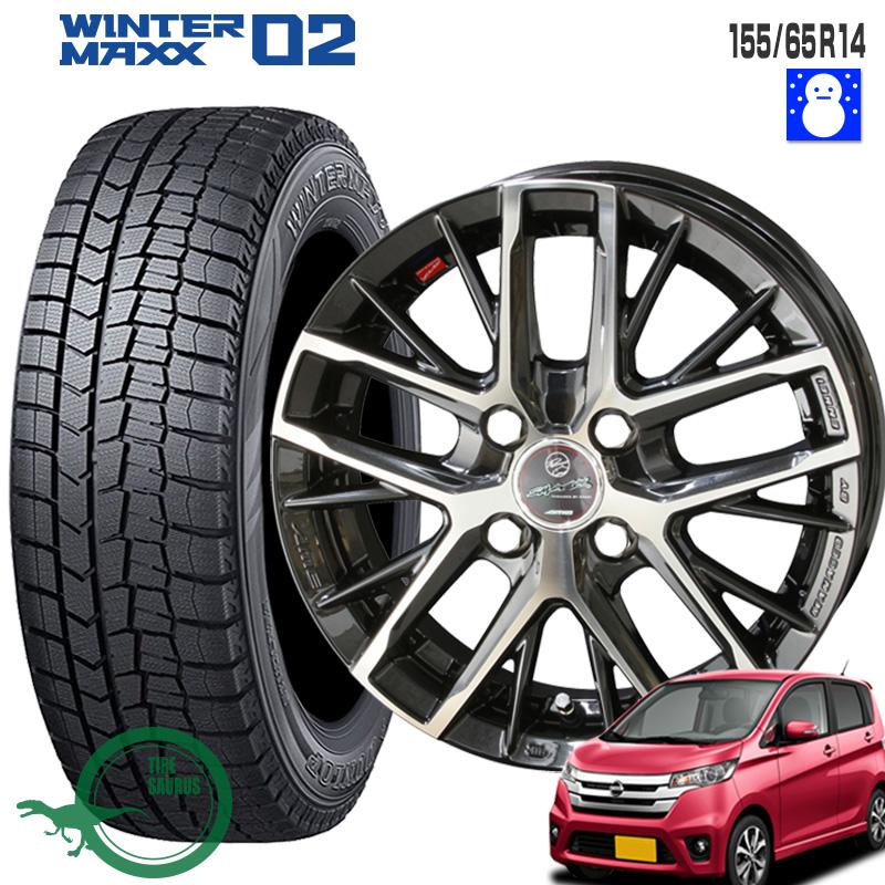 155/65R14 75Q ウィンターマックス 02 WM02 ダンロップ スマック レヴィラ 14×4.5J PCD100/4H +45 JWL サファイアブラックポリッシュ14インチ スタッドレスタイヤ 4本 ホイール セット WINER MAXX