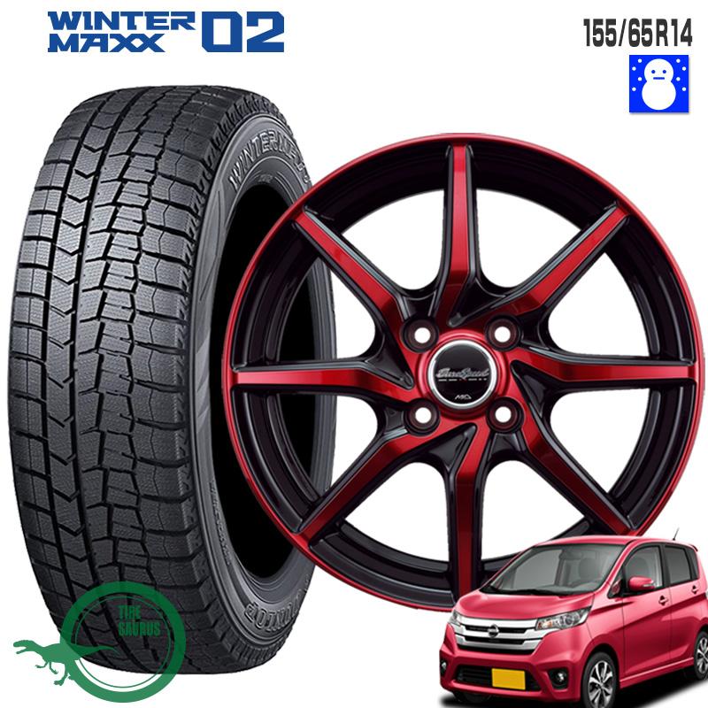 155/65R14 75Q ウィンターマックス 02 WM02 ダンロップ ユーロスピード S810 14×4.5J PCD100/4H +45 JWL ブラックポリッシュ+レッドクリア14インチ スタッドレスタイヤ 4本 ホイール セット WINER MAXX
