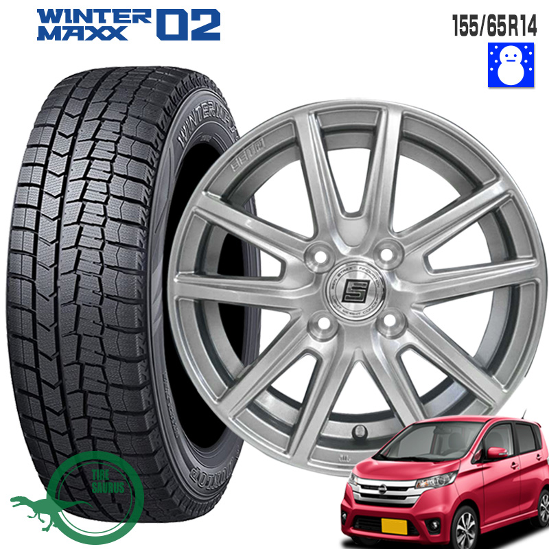 155/65R14 75Q ウィンターマックス 02 WM02 ダンロップ ザイン SS 14×4.5J PCD100/4H +45 JWL メタルフレークシルバー14インチ スタッドレスタイヤ 4本 ホイール セット WINER MAXX