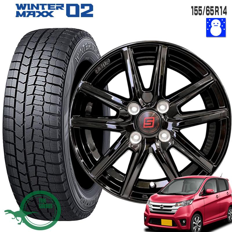 【在庫あり】【即納】155/65R14 75Q ウィンターマックス 02 WM02 ダンロップ ザイン SS 14×4.5J PCD100/4H +45 JWL ソリッドブラック14インチ スタッドレスタイヤ 4本 ホイール セット WINER MAXX