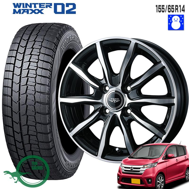 155/65R14 75Q ウィンターマックス 02 WM02 ダンロップ テッドスイング 14×4.5J PCD100/4H +45 JWL ブラックメタリックポリッシュ14インチ スタッドレスタイヤ 4本 ホイール セット WINER MAXX