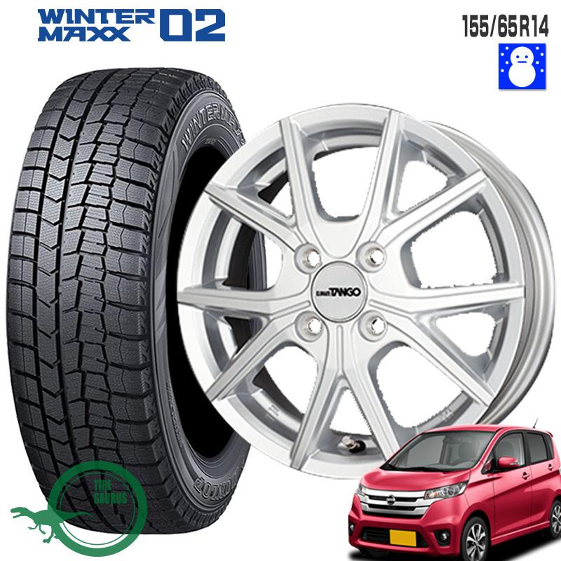 155/65R14 75Q ウィンターマックス 02 WM02 ダンロップ タンゴ 14×4.5J PCD100/4H +43 JWL シルバー14インチ スタッドレスタイヤ 4本 ホイール セット WINER MAXX