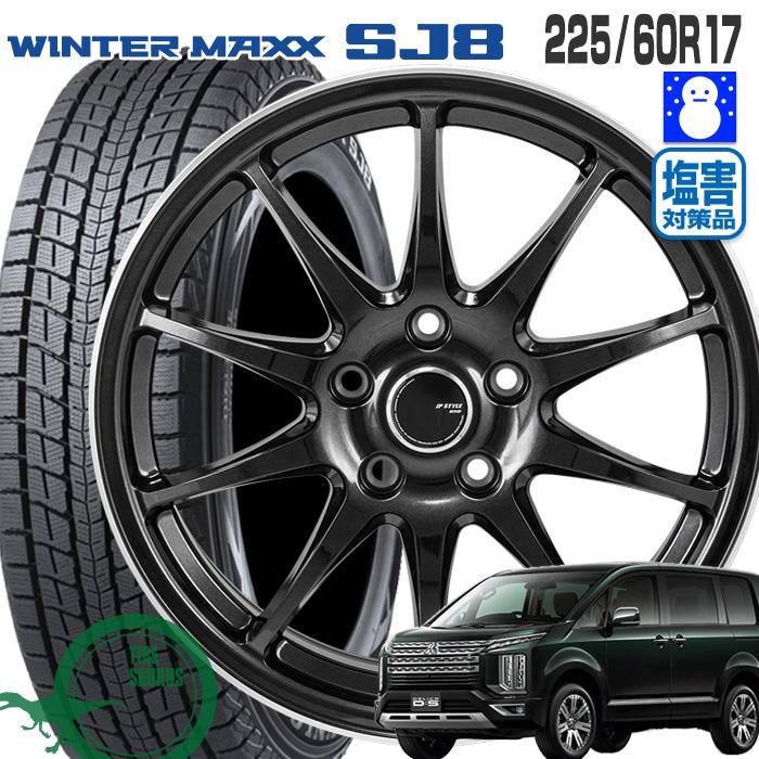デリカD5 225/60R17 ダンロップ ウィンターマックス SJ8  JPスタイル R10 17×7.0 114/5 +38 17インチ パールブラック / フランジカットポリッシュ スタッドレス 4本ホイールセット