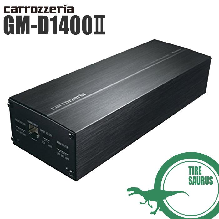 カロッツェリア GM-D1400II 100W×4 ブリッジャブルパワーアンプ [carrozzeria]