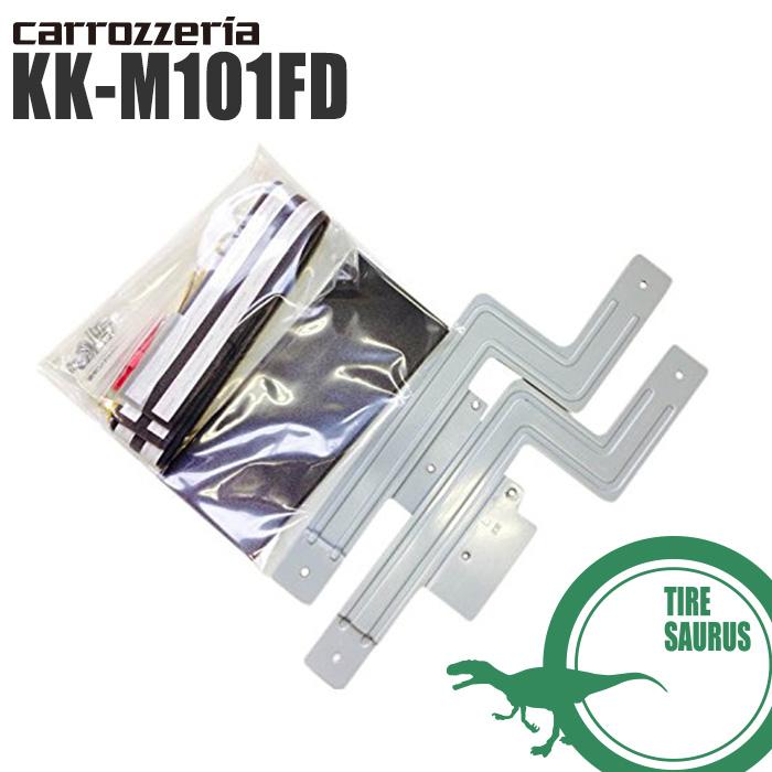カロッツェリア KK-M101FD 取付キット三菱 デリカD:5
