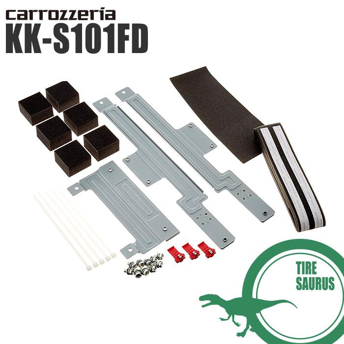 カロッツェリア KK-S101FD 取付キットスズキ スペーシア (カスタム含む)
