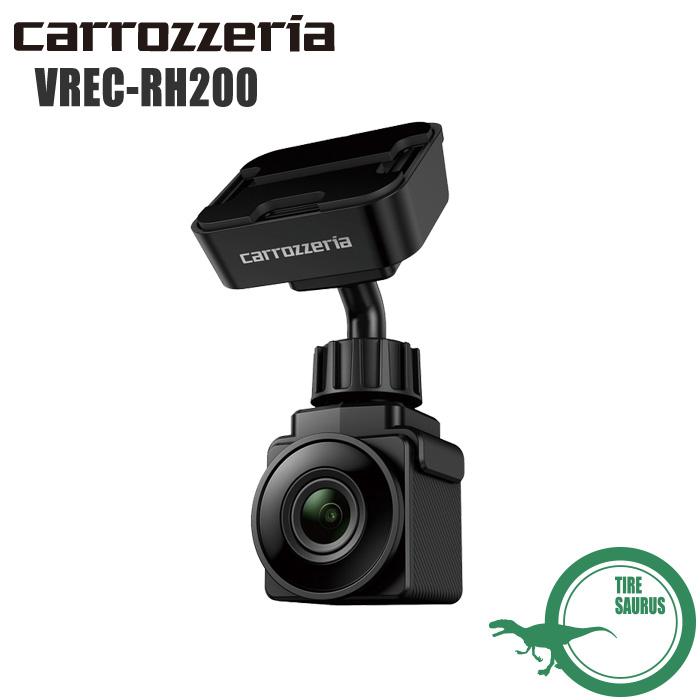 パイオニア carrozzeria ドライブレコーダー VREC-RH200 後方専用 追加装着OK 200万画素 フルHD GPS/Wi-Fiセンサー 16GB microSDカードつき