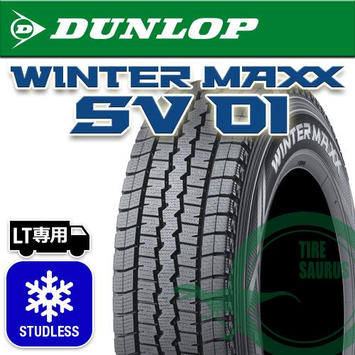 【要メーカー取寄】ダンロップウインターマックスSV01175/80R1499/98N[DUNLOP][WINTERMAXX][スタッドレスタイヤ]注)タイヤ1本あたりのお値段です
