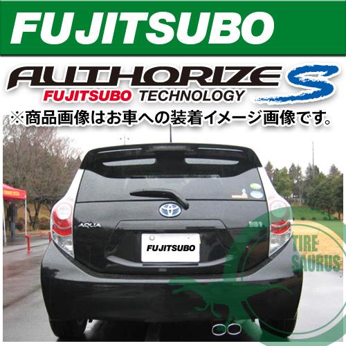 フジツボ マフラー オーソライズS NHP10 アクア 1.5 2WD (H23.12~H24.8)用 [FUJITSUBO][AUTHORIZE_S][340-21061]