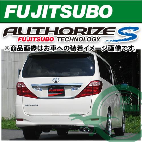 適合車種:ANH20W アルファード 2.4 2WD フジツボ マフラー 2WD用 ANH20W 今季も再入荷 FUJITSUBO オーソライズS マーケット AUTHORIZE_S 360-28121