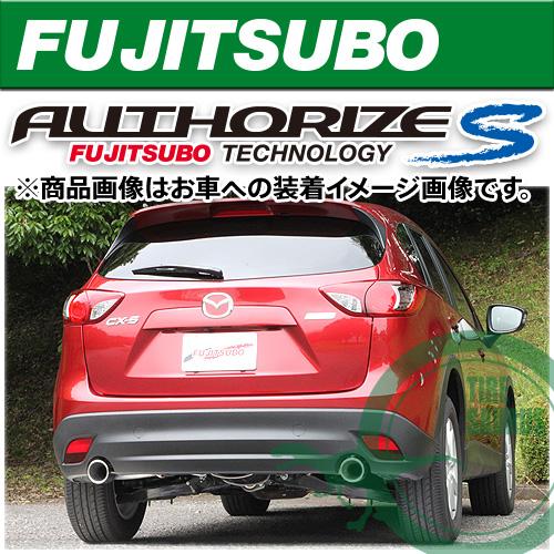 フジツボ マフラー オーソライズS KE2AW CX-5 2.2 DT 4WD用 [FUJITSUBO][AUTHORIZE_S][360-47701]