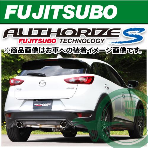 フジツボ マフラー オーソライズS DK5AW CX-3 1.5 DT 4WD用 [FUJITSUBO][AUTHORIZE_S][360-47901]