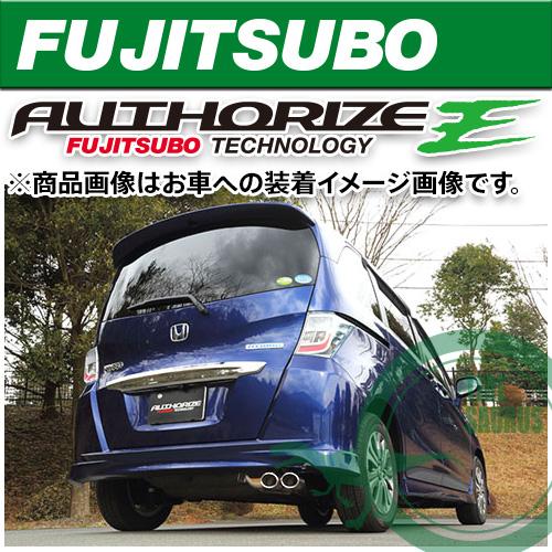 適合車種:GP3 フリード ハイブリッド 1.5 2WD フジツボ マフラー オーソライズE FUJITSUBO お得 AUTHORIZE_E 2WD用 メーカー再生品 450-57812 GP3
