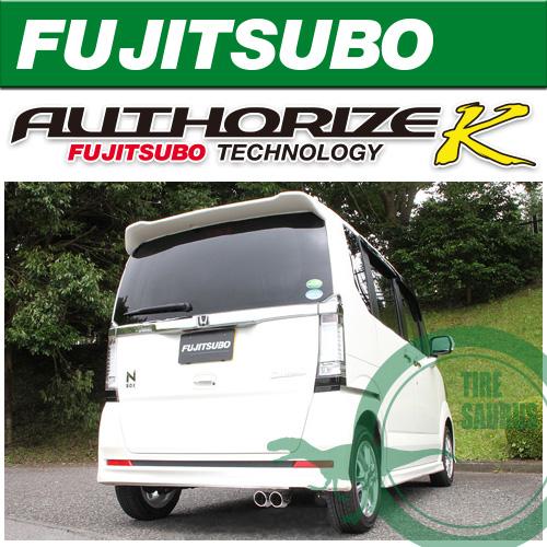 フジツボ マフラー オーソライズK JF1 N-BOX カスタム NA 2WD用 [FUJITSUBO][AUTHORIZE_K][740-50813]